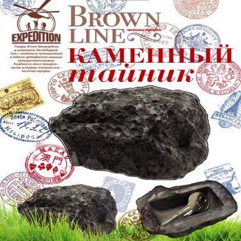 kamennyj-tajnik