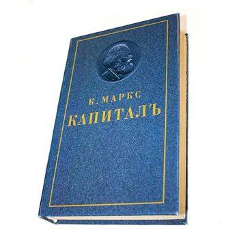 kniga-shkatulka-kapital-dlya-khraneniya-deneg