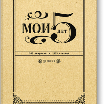 moi-5-let-big