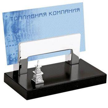 podstavka-pod-vizitki-s-neftyanoj-vyshkoj