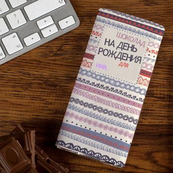 shokolad-v-podarok-na-den-rozhdeniya-3
